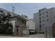 Fujian Quanzhou Huazuan Diamond Tools Co., Ltd.