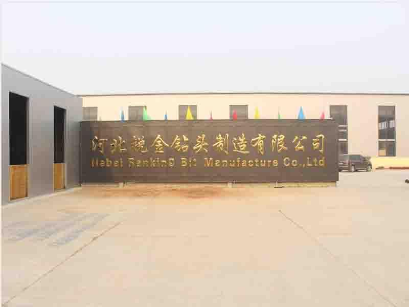 Hebei Ranking Bit Manufacture Co.,ltd