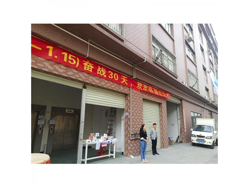Zhongshan Naisi Lighting Appliance Co., Ltd.