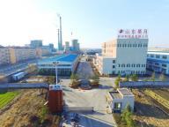 Shandong Haoyue New Materials Co., Ltd.