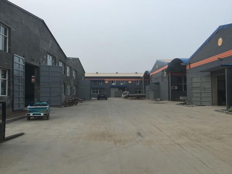 Nangong Rolking Felt Co.,ltd.