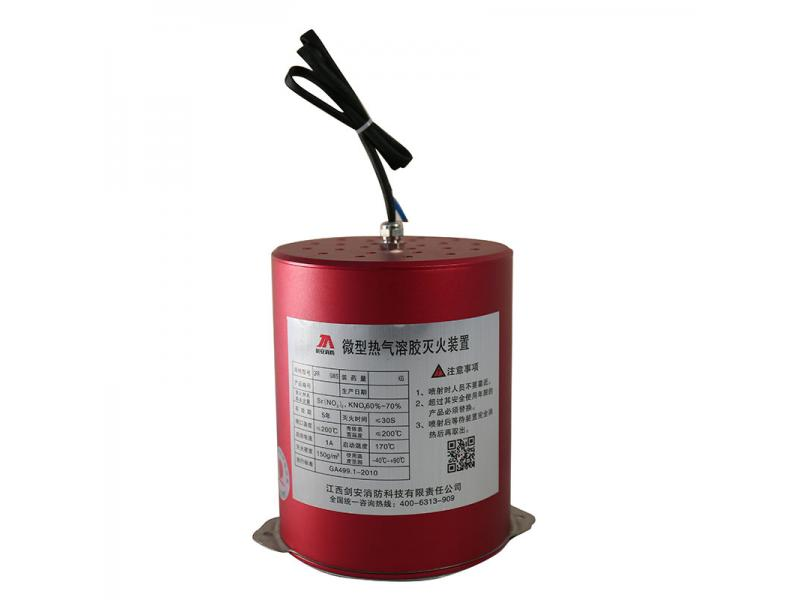 MINI Aerosol Generator Fire Extinguishing Device