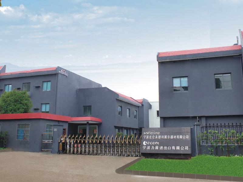 Ningbo Yongdeli Exhibition Equipment Co., Ltd