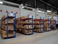 Foshan Liangyin Aluminum Products Co., Ltd.