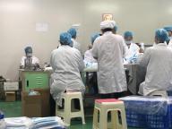 Sichuan Hongye Medical Material Co., Ltd