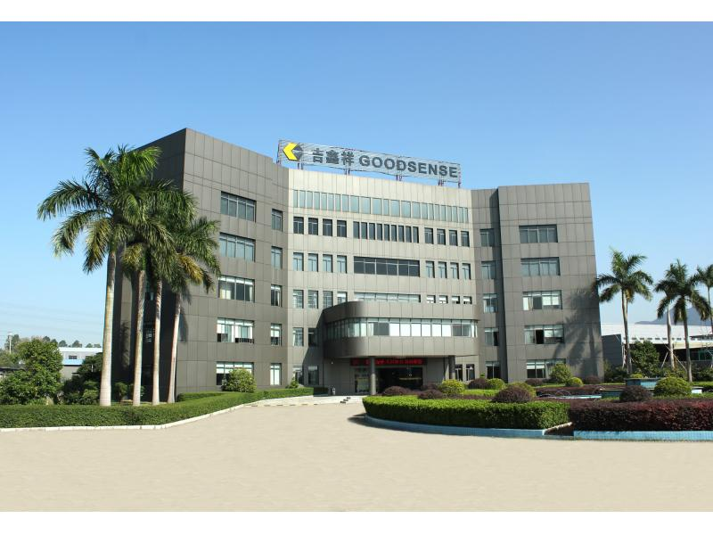 Guangzhou Goodsense Decorative Building Material Co.,ltd.