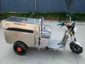 Garbage  Tricycle  4