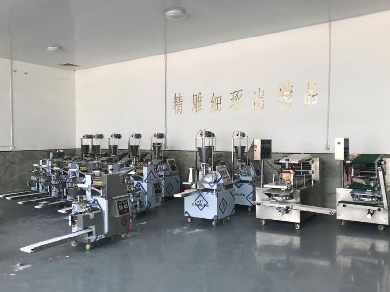 Xingtai Yingyun Machinery Manufacturing Co., Ltd.