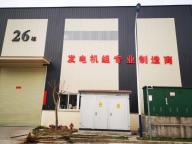 Chongqing Marathon Electric Co.,ltd