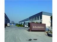 Shenzhen Yanjen Technology Co.,ltd