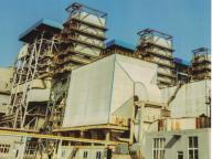 Desulfurization and Denitration and Mercury Removal