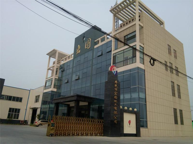 Shandong Hongtu New Material Technology Co.,ltd