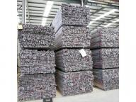Shandong Huaye Stainless Steel Group Co., Ltd