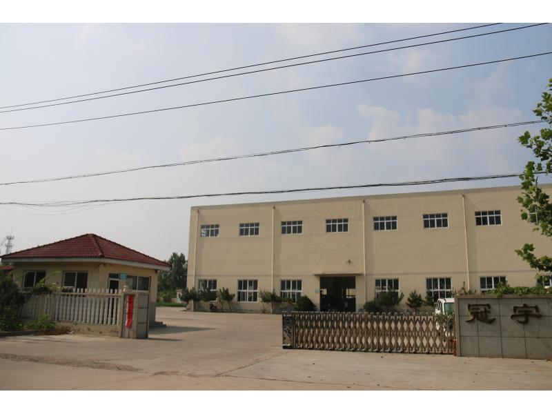Qingdao Guanyu Industrial Equipment Co.,ltd