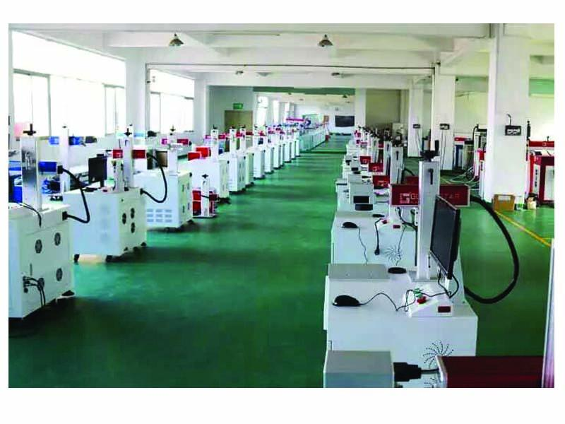 Guangzhou Dotslaser Co.,ltd