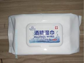 OEM 75% Alcohol Wipes