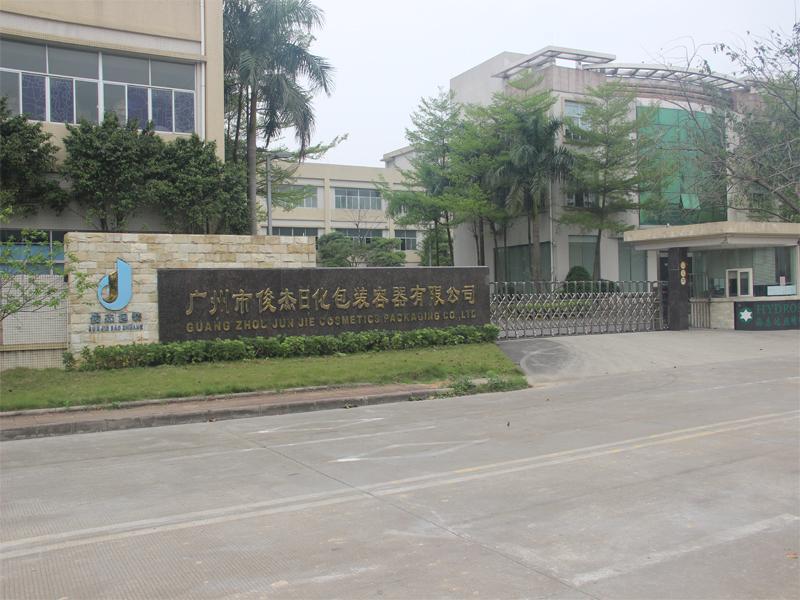 Guangzhou Junjie Cosmetics Packaging Co., Ltd.