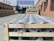 Anping Yanzhao Griddle Wire Mesh Co.,ltd.