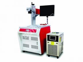 UV Laser  KN95 Masks Marking Machine