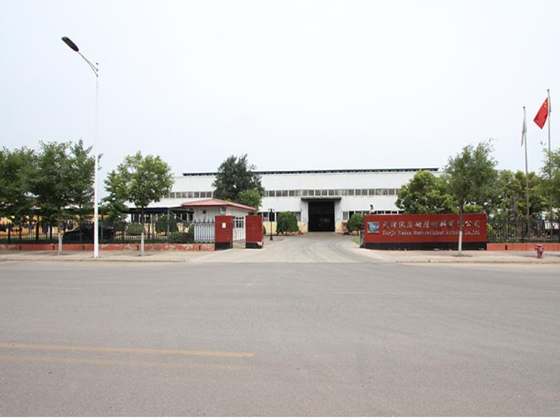 Tianjin Wodon Wear Resistant Materials Co., Ltd