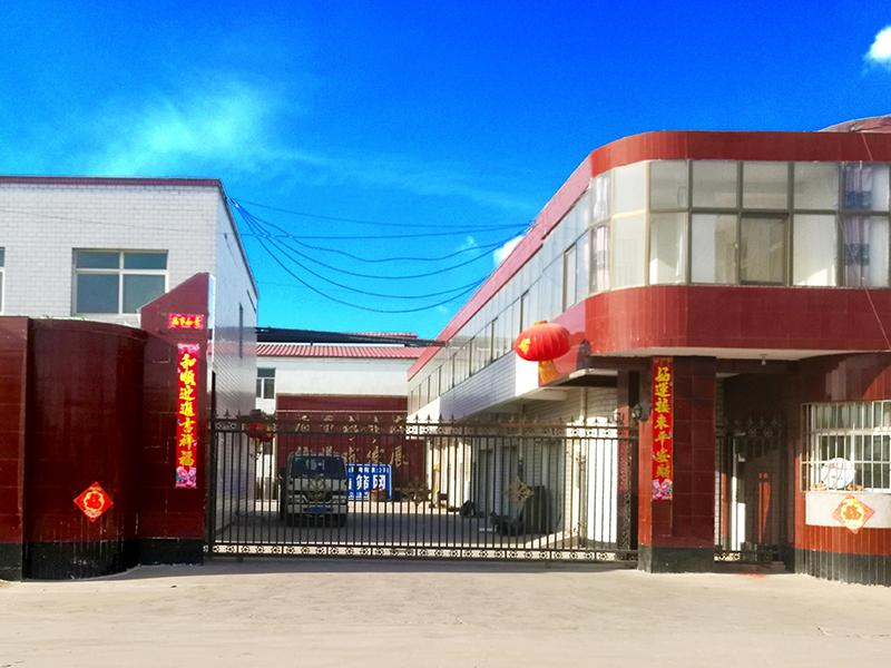 Hebei Yuanlv Filter Equipment Co., Ltd.