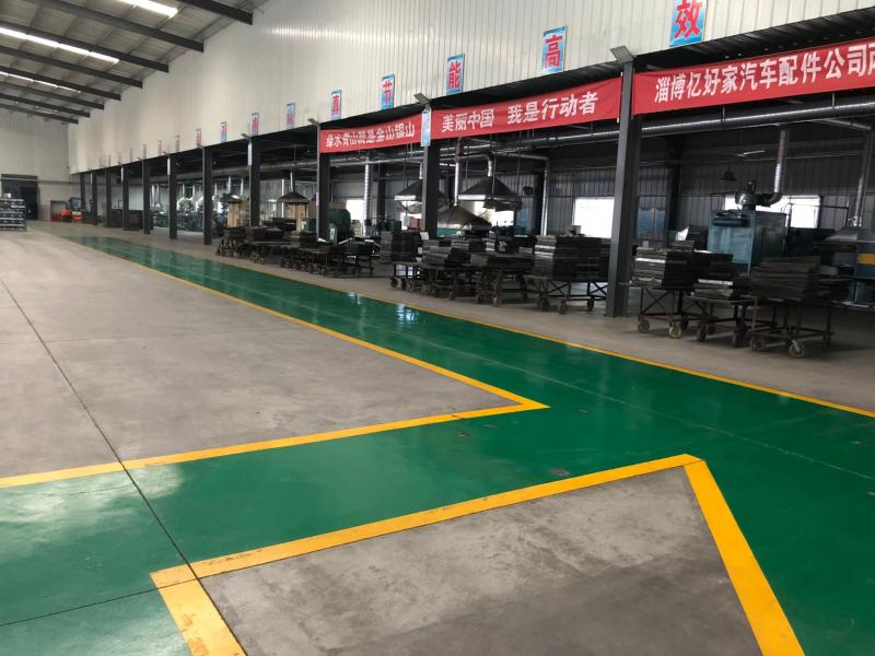 Zibo Yihaojia Auto Parts Co.,ltd