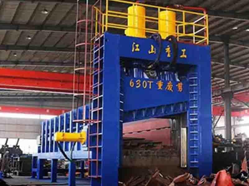 Hydraulic Full-Automatic Waste Aluminum Shearing Machine