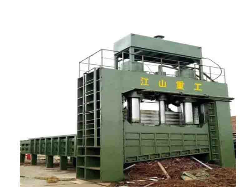 Automatic Hydraulic Metal Scrap Cutting Machine