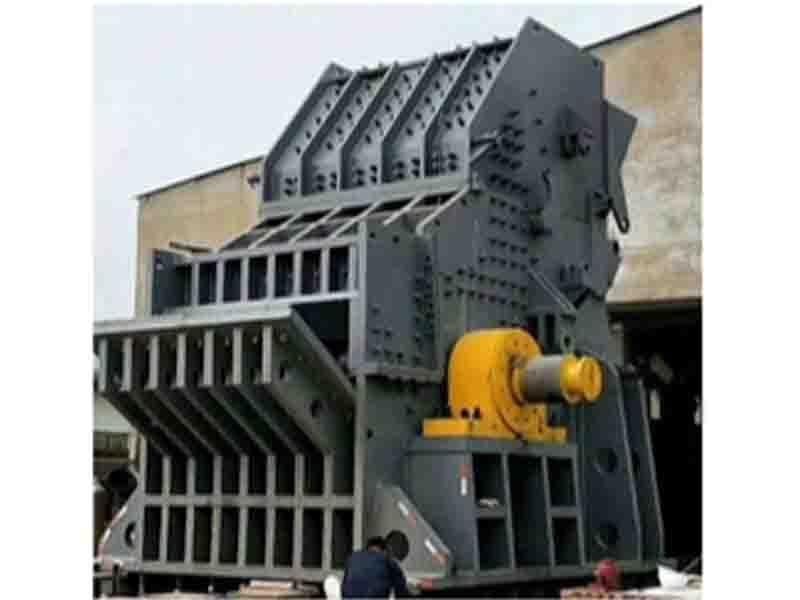Hydraulic Automatic Scrap Aluminum Crusher
