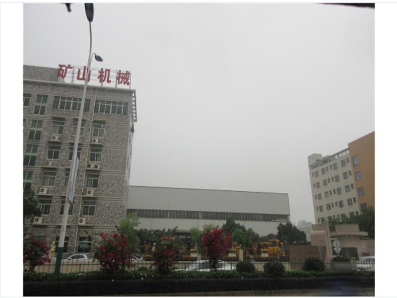 Fujian Guerte Mining Truck Co., Ltd
