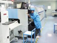Foshan Jedison Electronic Technology Co., Ltd.