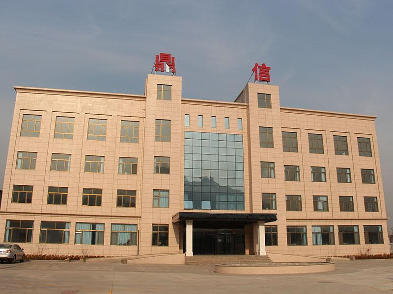 Chengde Chengxin Automation Engineering Co., Ltd