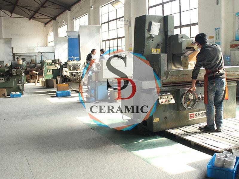 Yixing Shengda Refractory Ceramic Co., Ltd