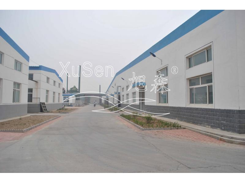 Hebei Xusen Metal Wire Mesh Products Co., Ltd