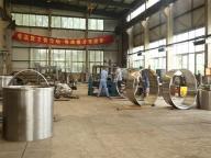 Liaoyang Xinuo Pharmaceutical Equipment Development Co., Ltd