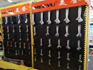 Shaodong County Meiyu Hardware Tools Co., Ltd