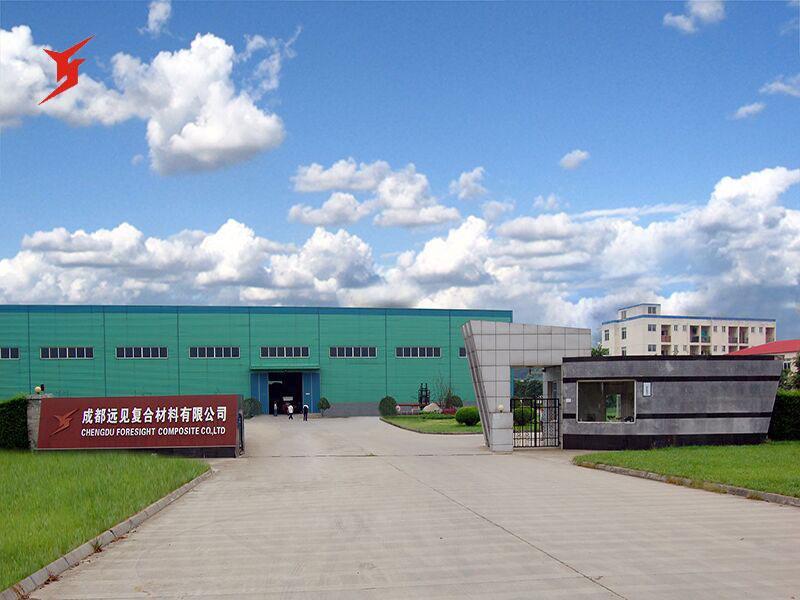 Chengdu Foresight Composite Co., Ltd.