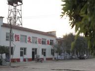 Renqiu Hengfa Aluminum Co. ,ltd