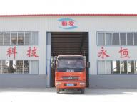 Renqiu Hengfa Aluminum Co. ,ltd