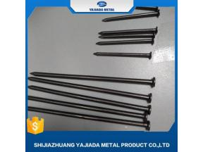 Factory Price Common Nails /Iron Nail /Wire Nail 16boxes/Carton