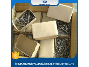 Factory Price Common Nails /Iron Nail /Wire Nail 16boxes/Carton 4KG/CARTON