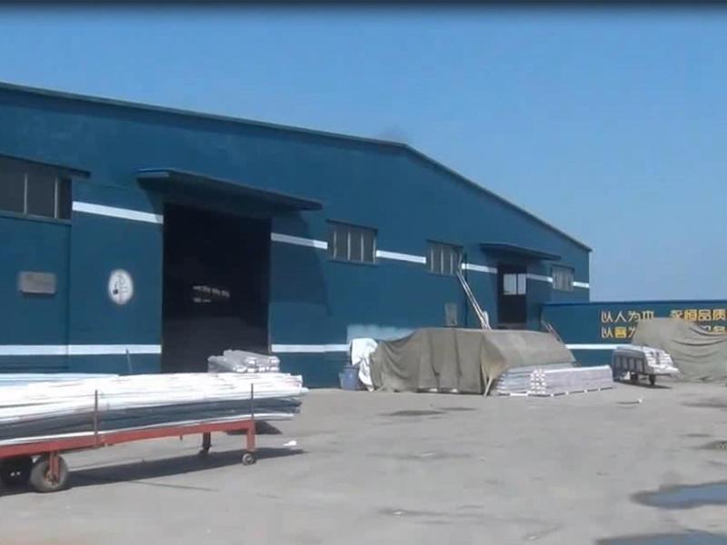 Jinan Lumei Construction Material Co.,ltd.