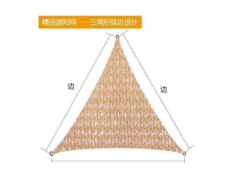 100% New HDPE Yard Sun Shade Net Fabric