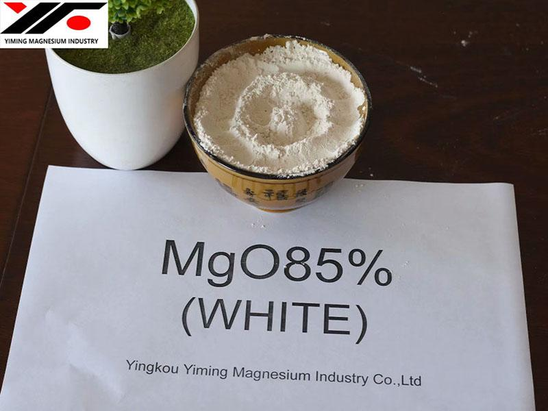 65%/75%/80%/85%/90%/95% Calcined Magnesite Powder / MGO for Sale