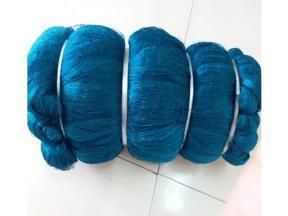 3/8 Inch Blue Color Nylon Multifilament Fishing Net