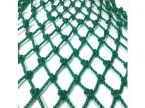 Nylon Multifilament Fishing Nets