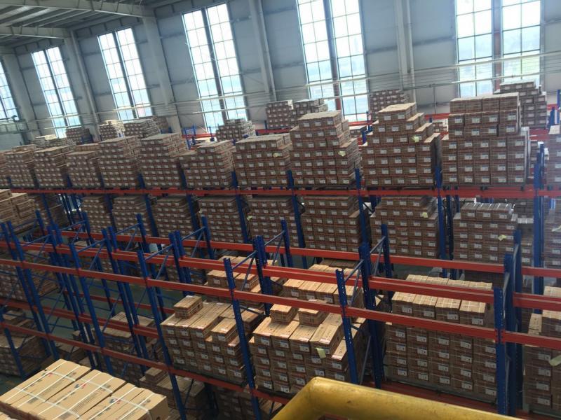 Shandong Dingliang Fire Technology Co.,ltd