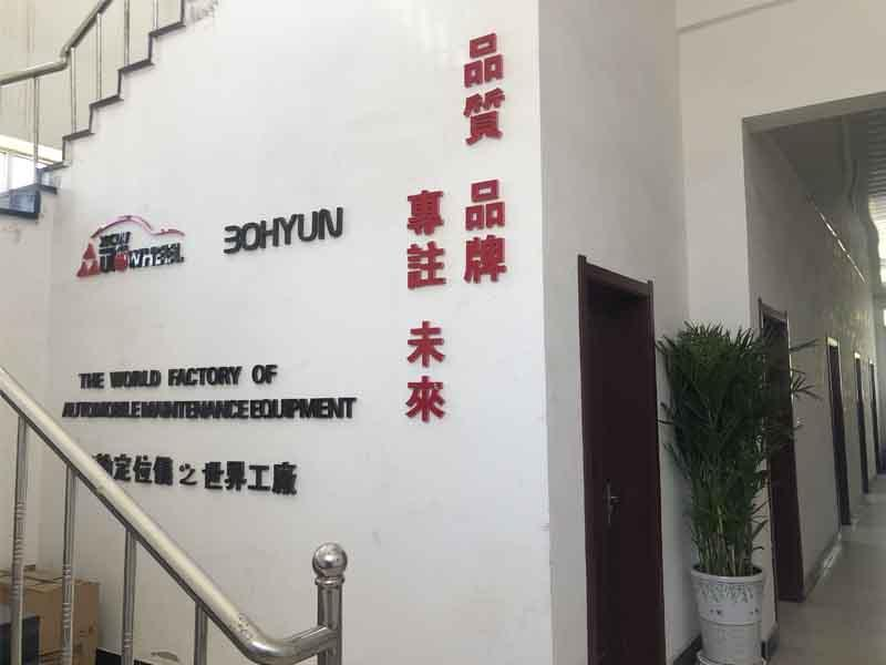Yingkou Bohyun Electronic Technology Co., Ltd