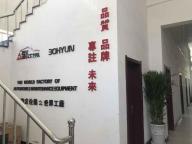 Yingkou Bohyun Electronic Technology Co., Ltd