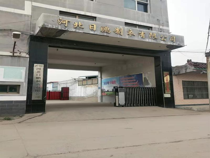 Hebei Ripeng Clothing Manufacturing Co., Ltd